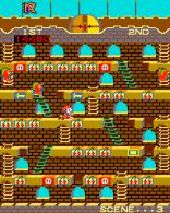 Mr Do's Castle Arcade 21