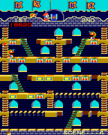 Mr Do's Castle Arcade 29