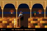 Prince of Persia Megadrive 55