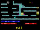 Sir Lancelot ZX Spectrum 14