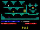 Sir Lancelot ZX Spectrum 17