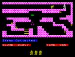 Sir Lancelot ZX Spectrum 18