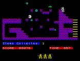 Sir Lancelot ZX Spectrum 33