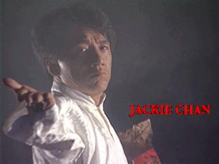 The Kung Fu Master Jackie Chan Arcade 001