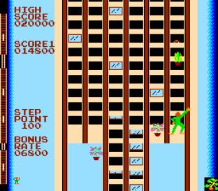 Crazy Climber Arcade 20