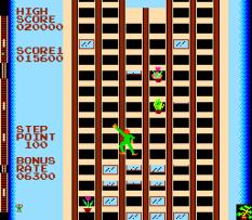 Crazy Climber Arcade 22
