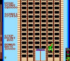 Crazy Climber Arcade 43