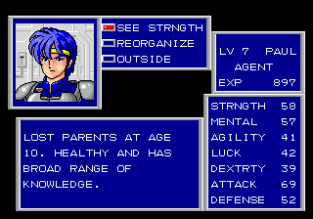 Phantasy Star 2 Megadrive 045