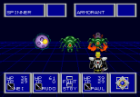 Phantasy Star 2 Megadrive 059
