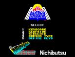 Terra Cresta ZX Spectrum 02