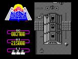 Terra Cresta ZX Spectrum 06