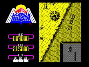 Terra Cresta ZX Spectrum 09