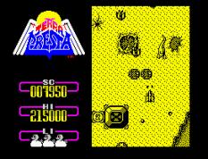 Terra Cresta ZX Spectrum 10