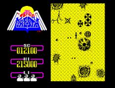 Terra Cresta ZX Spectrum 11