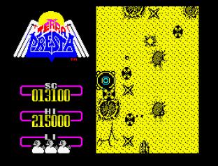 Terra Cresta ZX Spectrum 12