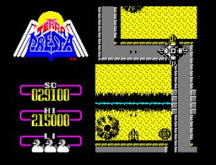 Terra Cresta ZX Spectrum 20