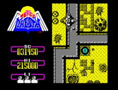 Terra Cresta ZX Spectrum 21