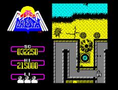 Terra Cresta ZX Spectrum 22
