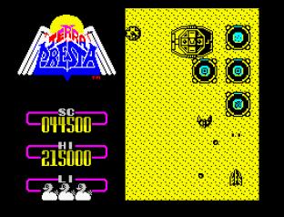 Terra Cresta ZX Spectrum 31