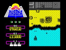 Terra Cresta ZX Spectrum 33