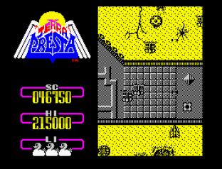 Terra Cresta ZX Spectrum 34