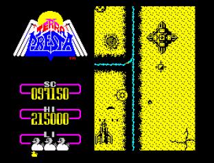 Terra Cresta ZX Spectrum 42