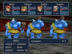 Dragon Quest 8 PS2 313