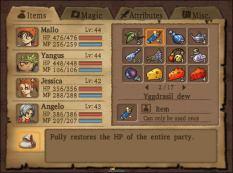 Dragon Quest 8 PS2 346