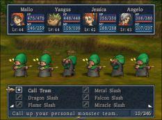 Dragon Quest 8 PS2 347
