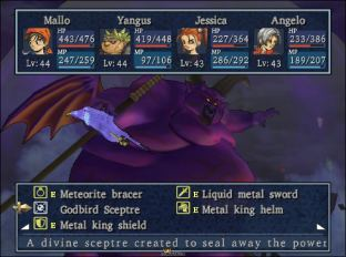 Dragon Quest 8 PS2 356