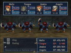 Dragon Quest 8 PS2 368