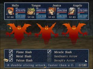 Dragon Quest 8 PS2 370