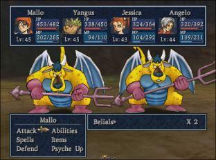 Dragon Quest 8 PS2 378