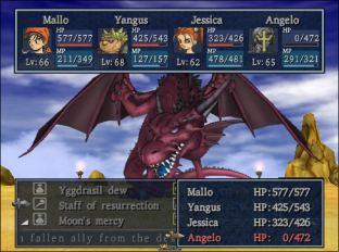 Dragon Quest 8 PS2 389