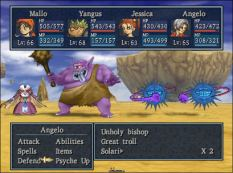 Dragon Quest 8 PS2 402