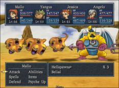 Dragon Quest 8 PS2 412