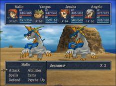 Dragon Quest 8 PS2 423