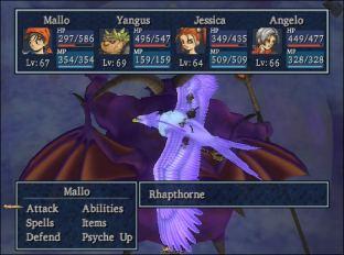 Dragon Quest 8 PS2 425