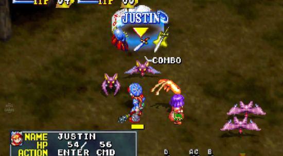 Grandia PS1 ROM #13