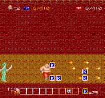 Karnov Arcade 47