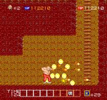 Karnov Arcade 48