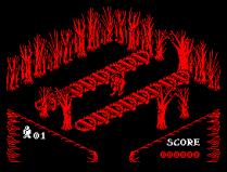 Pentagram ZX Spectrum 08
