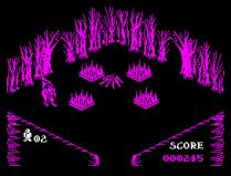 Pentagram ZX Spectrum 24