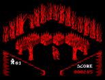 Pentagram ZX Spectrum 25