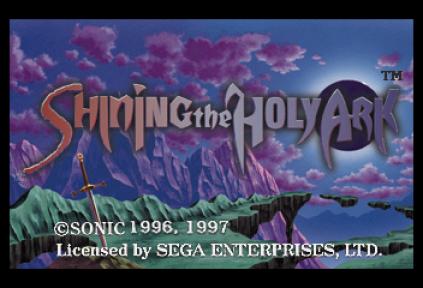 Shining the Holy Ark Saturn 001