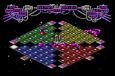 Wrangler Atari ST 60