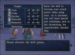 Dragon Quest 8 PS2 105