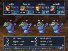 Dragon Quest 8 PS2 132