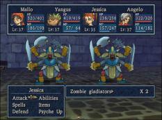 Dragon Quest 8 PS2 153