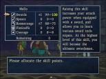 Dragon Quest 8 PS2 157